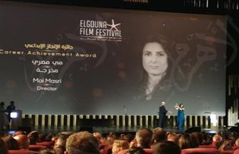 الجونة السينمائي يكرم المخرجة مي المصري ويمنحها جائزة الإنجاز الإبداعي| فيديو