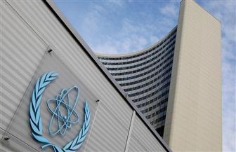 وكالة الطاقة الذرية: إيران أوشكت على الانتهاء من خطط زيادة تخصيب اليورانيوم
