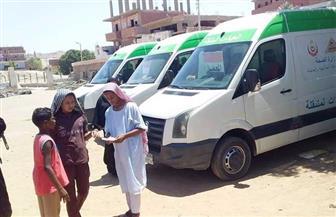 الكشف الطبي على 1363 مواطنا بقرية الجعافرة بأسوان | صور