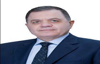 وزير الداخلية يستقبل المنسق العام لمكافحة الإرهاب بالاتحاد الأوروبي