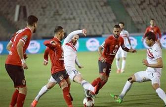 استعدادات أمنية مكثفة قبل انطلاق مباراة الأهلى والزمالك فى كأس السوبر