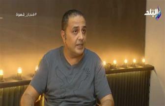 «تخرجت من مدرسة عادل إمام»..خالد سرحان يروى تفاصيل مشواره الفني  فيديو