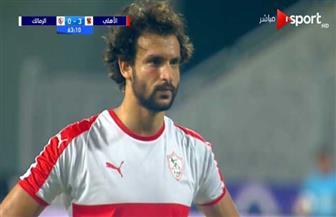 محمود علاء يقلص نتيجة الأهلي والزمالك بهدف من ضربة جزاء