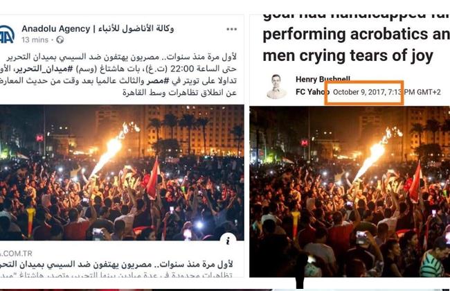 بالدلائل.. هكذا صنعت منصات  الإخوان  ليلة تزييف الواقع في مصر  صور -