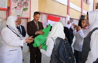 وكيلة التعليم بكفرالشيخ تتفقد عددا من المدارس في اليوم الأول للدراسة  صور