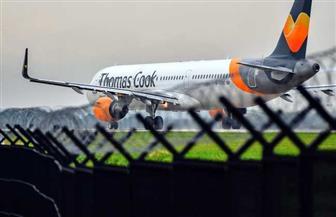 """وزير السياحة التونسي: """"توماس كوك"""" مطالبة بتسديد 60 مليون يورو للفنادق التونسية"""