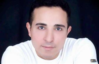 """""""لو ضِحْكِت"""".. قصيدة لـ""""محمد عمر السنوطي"""""""