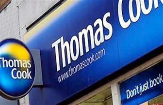 اتحاد الفندقيين: تركيا قد تفقد 700 ألف سائح سنويا بعد انهيار توماس كوك