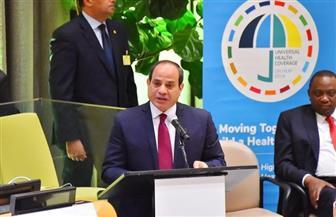 نص كلمة الرئيس السيسي في الاجتماع رفيع المستوى حول الرعاية الصحية الشاملة بالأمم المتحدة