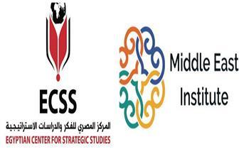 معهد الشرق الأوسط والمركز المصري للدراسات الإستراتيجية ينظمان مؤتمرا في نيويورك على هامش أعمال الجمعية العامة