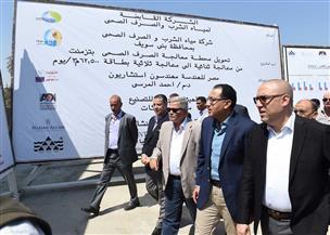 رئيس الوزراء يتفقد محطة معالجة مياه الصرف الصحي بتزمنت في بني سويف
