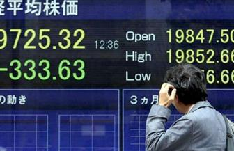 مؤشر نيكي الياباني يغلق منخفضا 0.36%
