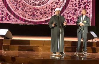 وزير الأوقاف أمام مؤتمر موسكو: لا يمكن لأحد أن يجمل وجه الإرهاب القبيح   صور
