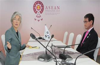 لقاء بين وزيري خارجية كوريا الجنوبية واليابان في نيويورك