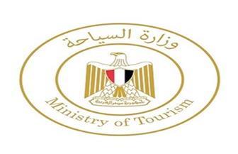"""وزيرة السياحة تلتقي مسئولي منظم الرحلات الألماني """"FTI"""" على هامش منتدى شباب العالم"""