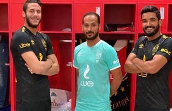الأهلي يعلن عن قميصه الاحتياطي لموسم 2019 - 2020