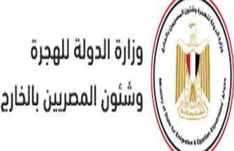 فتح الإجازات للمصريين العاملين بالخارج التابعين لقطاع الكهرباء غيرالخاضعين لقانون الخدمة المدنية