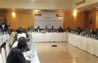 """وفد من """"الجبهة الثورية السودانية"""" يصل إلى الخرطوم"""