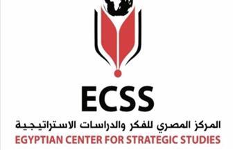 مؤتمر حاشد للمركز المصري للدراسات الإستراتيجية حول سد النهضة بمشاركة خبراء المياه والقانون الدولي