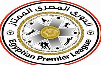 ثلاث مباريات قوية في الدوري.. أبرزها بيراميدز مع الاتحاد والمقاولون يواجه الزمالك