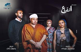 """رغد خليفة تستعد لتقديم عرض """"القاع"""" على مسرح ساقية الصاوي"""