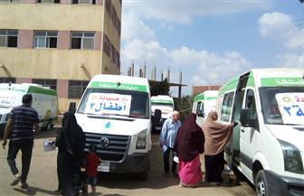 الكشف على 1122 مواطنا في قافلة طبية مجانية بقرية الصلاحات في الدقهلية | صور