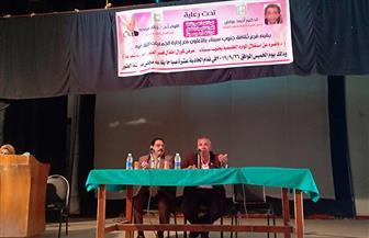 """""""ثقافة جنوب سيناء"""" ينظم ندوة عن استغلال الموارد الطبيعية"""