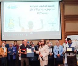 """مستشفى 57357 تحتفل بشهر التوعية بسرطان الأطفال تحت شعار """"بطل من ذهب""""  صور"""