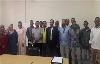 تكريم أعضاء وحدات المعلومات بالإدارات التعليمية بمنطقة البحر الأحمر الأزهرية | صور