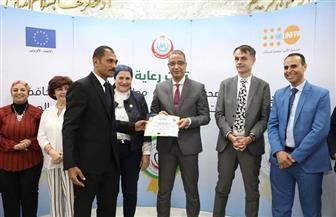 محافظ سوهاج يشهد احتفالية اليوم العالمي لتنظيم الأسرة.. ويكرم الفرق الطبية | صور