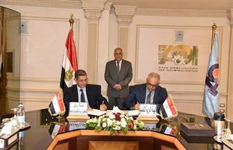 شراكة بين العربية للتصنيع ومدينة زويل لدعم المشروعات البحثية والابتكارات