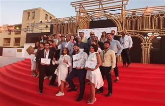 """حفل ختام وتوزيع جوائز """"منصة الجونة"""" السينمائي   صور"""