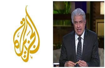 وائل الإبراشي: تسريبات حسن نافعة أصابت قناة الجزيرة بالهلع