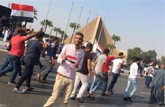 بث مباشر لفعاليات تظاهرة دعم وتأييد الرئيس السيسي بالمنصة