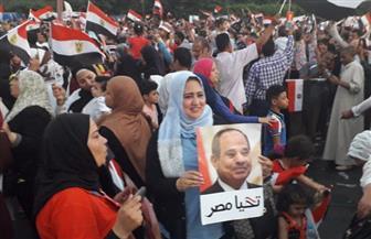 وفد من الغردقة يشارك في فعاليات دعم الرئيس السيسي بمنطقة المنصة |صور