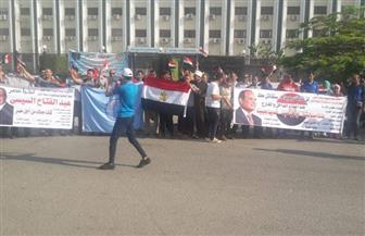 تظاهرة حب داخل جامعة الأزهر دعما للرئيس السيسي |صور