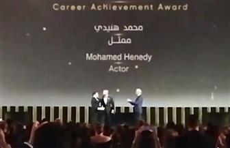 أحمد السقا يسلم محمد هنيدي جائزة الإنجاز الإبداعي في ختام مهرجان الجونة السينمائي |فيديو