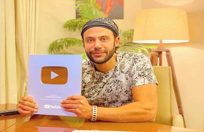 بعد وصول قناته على «يوتيوب» لأكثر من مليون مشترك.. محمد إمام: «الواحد يغنى بقى ولا إيه»