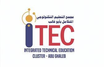 """""""تطوير التعليم بالوزراء"""" يوافق على اتفاقيات تعاون المجمعات التكنولوجية مع """"المشروعات الصغيرة"""""""