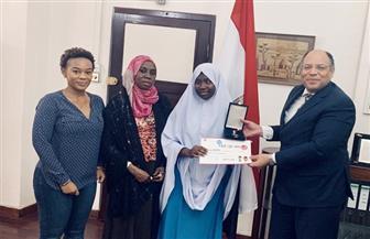 """السفارة المصرية بدار السلام تقدم جوائز لأطفال تنزانيا الفائزين بمسابقة """"مصر في عيون أطفال العالم"""""""