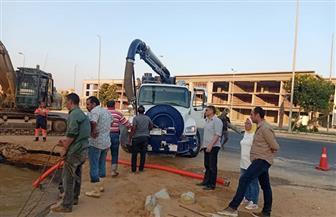 جهاز القاهرة الجديدة يصلح كسرا بخطي مياه.. النجار: عودة المياه خلال 3 ساعات | صور