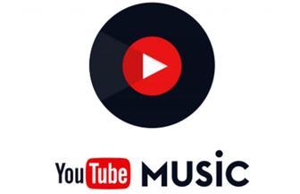 """إضافة تطبيق """"يوتيوب ميوزيك"""" إلى نظام التشغيل """"أندرويد 10"""" تلقائيا"""
