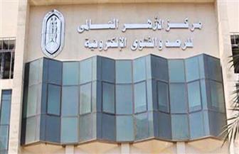 مرصد الأزهر: تراجع العمليات الإرهابية بالوطن العربي