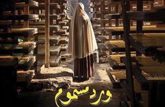 ورد مسموم يفوز بأفضل فيلم في ختام مهرجان المدينة والسينما بالدار البيضاء | صور