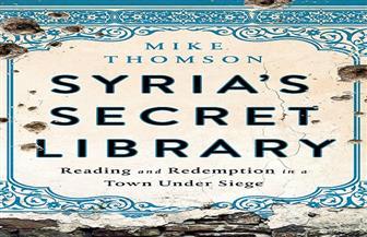 مكتبة سوريا السرية في كتاب لمايك ثومسون |  صور