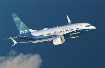 هل تعود الطائرة بوينج 737 ماكس للتحليق مرة أخرى؟