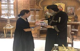 البابا تواضروس يستقبل سفيرة كولومبيا والسفير المصري بجوبا| صور