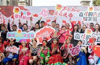 هونج كونج وتايوان وماكاو يشاركون في احتفالية الذكرى السبعين لتأسيس الصين | صور