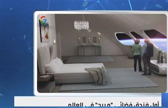 شاهد.. أول فندق فضائي في العالم بحلول 2025