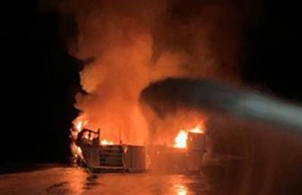 ارتفاع ضحايا حريق في سفينة بكاليفورنيا إلى 25 قتيلا